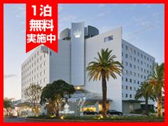 クラウン・プロムナード・ホテル・パース [無料インターネット付]