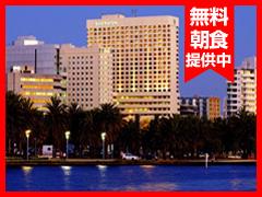 パンパシフィック・ホテル・パース [無料インターネット付]