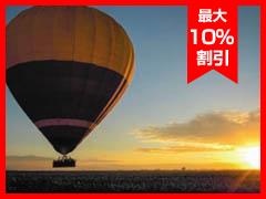 ポートダグラス発・熱気球ツアー [サンダーバルーニング]