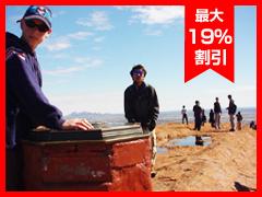 エアーズロック・サンライズと登山&麓めぐりツアー日本語