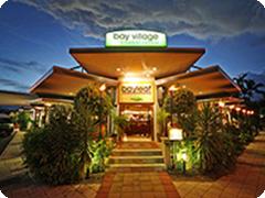 ベイ・ヴィレッジ・トロピカル・リトリート・ケアンズ-(Bay Village Tropical Retreat Cairns)