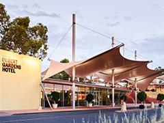 デザートガーデンズホテル・エアーズロック[無料インターネット付]-(Desert Gardens Hotel Ayers Rock)