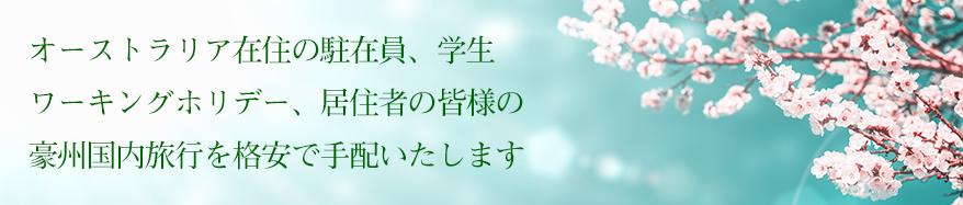 ����鴻�����√�篏�����査���絎∽��吾��泣��若�