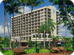 パシフィックインターナショナル ケアンズホテル