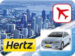 ハーツレンタカー・都市部シドニー、ゴールドコースト、ケアンズ、メルボルン、パース、タスマニア空港ピックアップ