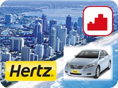 ハーツレンタカー・都市部シドニー、ゴールドコースト、ケアンズ、メルボルン、パース、タスマニア市内ピックアップ
