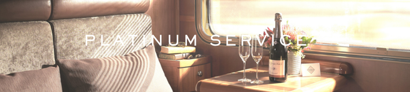 インディアンパシフィック・特等車両プラチナサービス-(Indian Pacific Platinum Service )