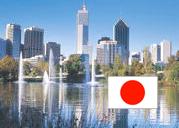 日本語ツアー
