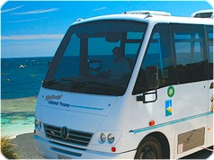 ロットネスト島ディスカバーツアー・バスツアーで島巡り・・Rottnest Express社[パース発]