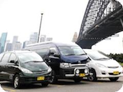 やっぱり安心日本語ドライバーチャーター送迎・シドニー空港〜市内ホテル